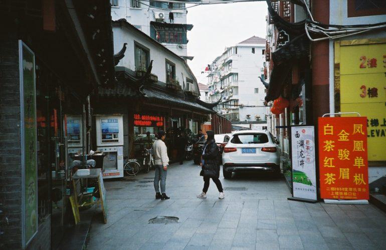 上海~景徳鎮紀行